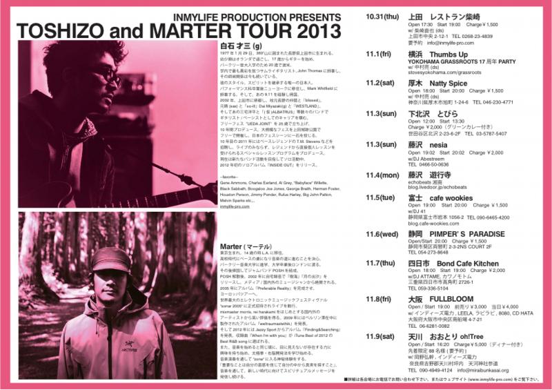 TOSHIZO&MARTER TOUR2013