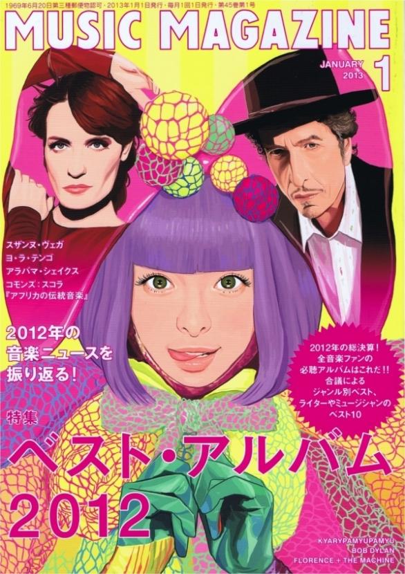 MusicMagazine2012BestAlbum.jpg