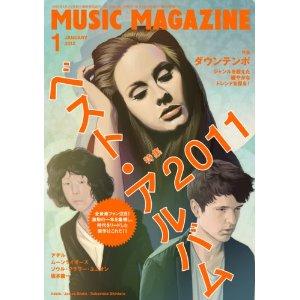 MusicMagazine.jpg