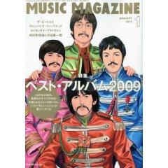 MusicMagazine201001.jpg