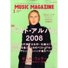 MusicMagazin200812.jpg