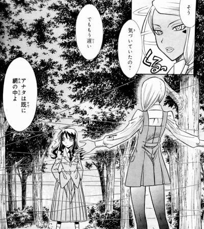 『花のみやこ!』第9話 感想 (5)