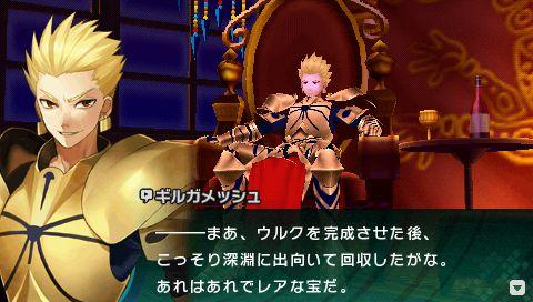 【Fate】ギルガメッシュ叙事詩のエンキドゥはとっても過激☆ ...
