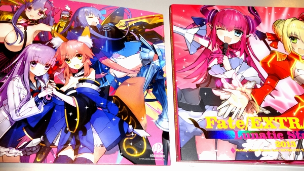 Variety Sound Drama「Fate/EXTRA CCC ルナティックステーション 2013」感想