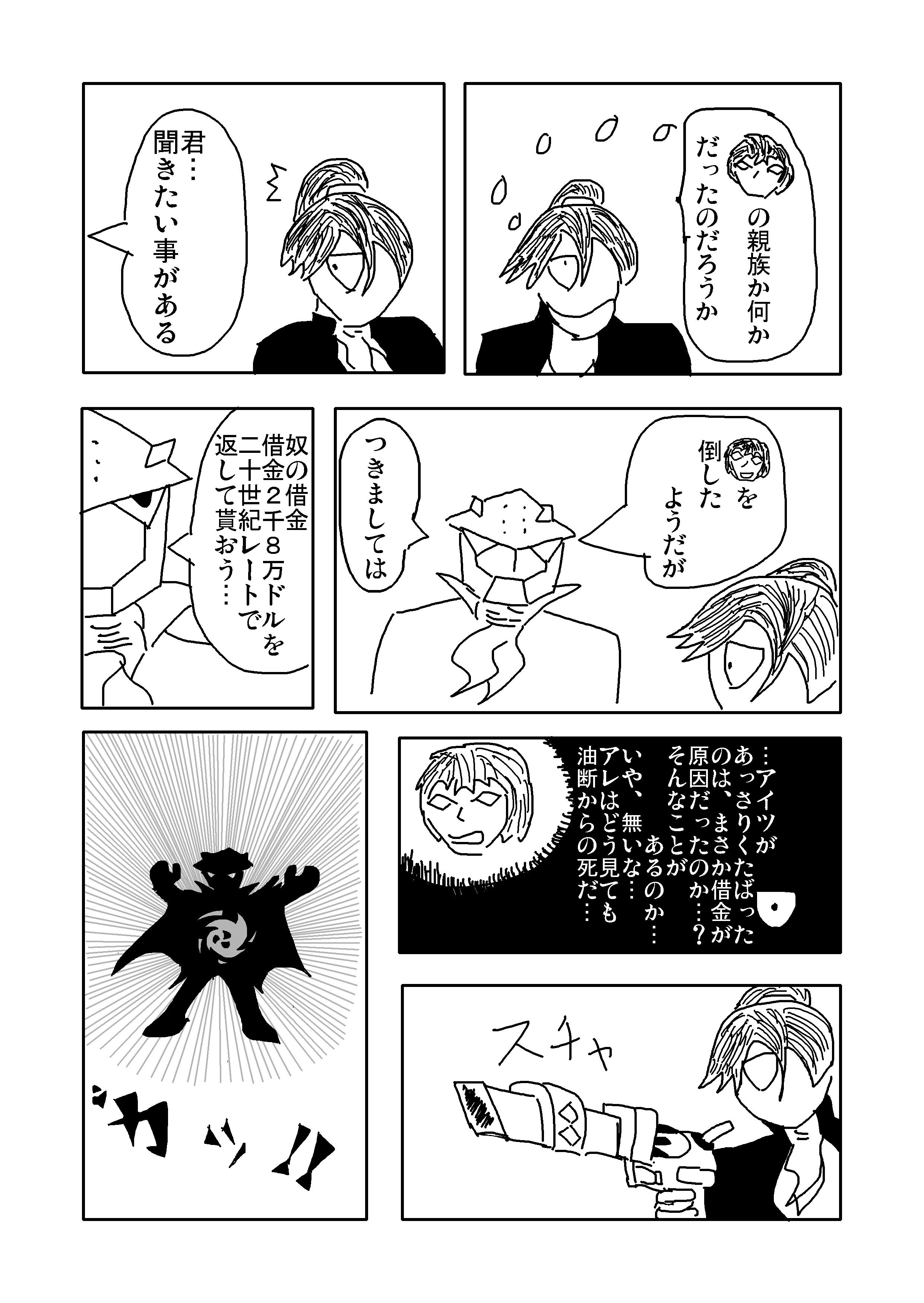 man6.png