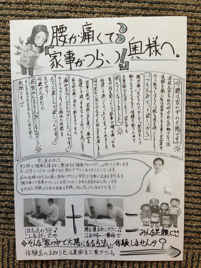 市川その3IMG_7048