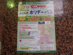 P4301160_convert_20130519123239.jpg