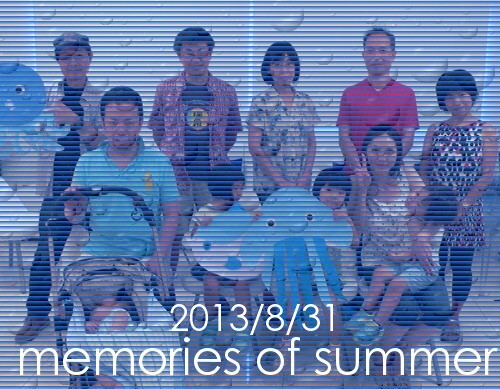 20130831umimono.jpg