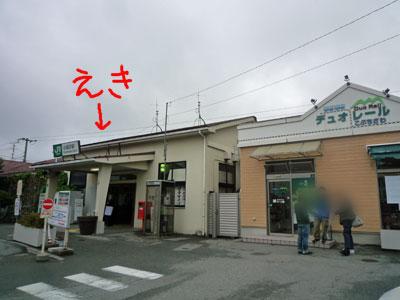 f1024f.jpg
