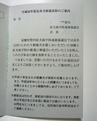 f1204a.jpg
