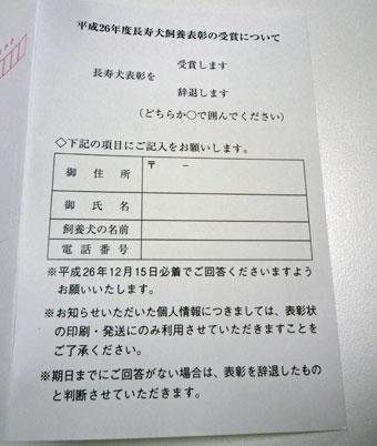 f1204b.jpg