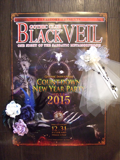 BLACK VEIL - COUNTDOWN NEW YEAR PARTY 2014→2015 -