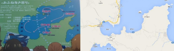 凪あす地図比較2