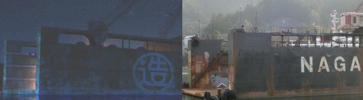 凪のあすから5話追加造船所2改