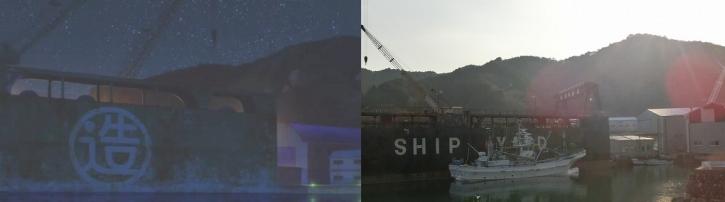 凪のあすから5話追加造船所改