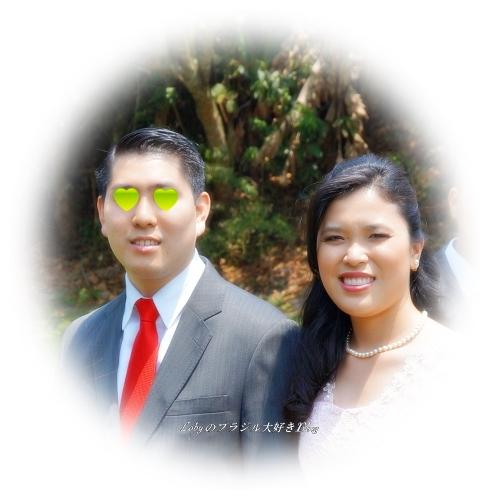 0-Loby家の結婚式 証人たち4