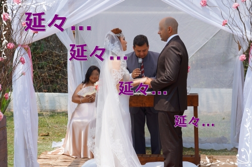 0-Loby家の結婚式-04 誓い1延々...1