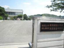Fuzoku-chu