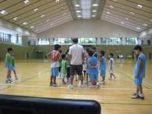 Hakone arena