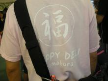 コーチのざわごと-happy deli