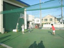 コーチのざわごと-street basket