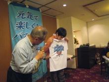 コーチのざわごと-Tシャツ贈呈