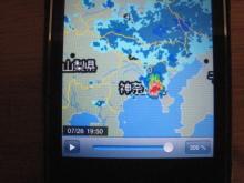 コーチのざわごと-onari100726-3