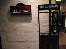 コーチのざわごと-owakarekai