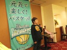コーチのざわごと-5nensei