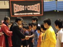 コーチのざわごと-監督賞