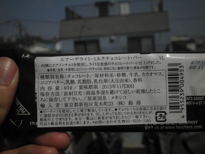 P9220036.jpg