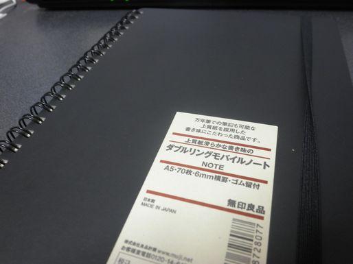 PA270046.jpg