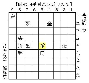 2013-07-24a.jpg
