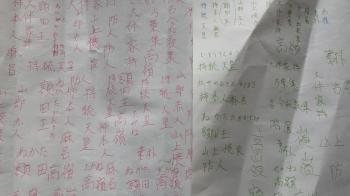 漢字の勉強1