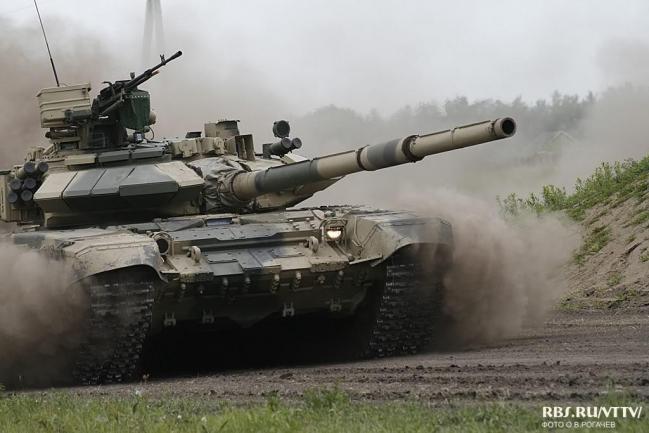 T90~1