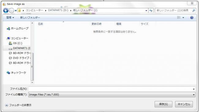 WS000002_20130826232500114.jpg