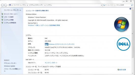 WS000020_20130424214211.jpg
