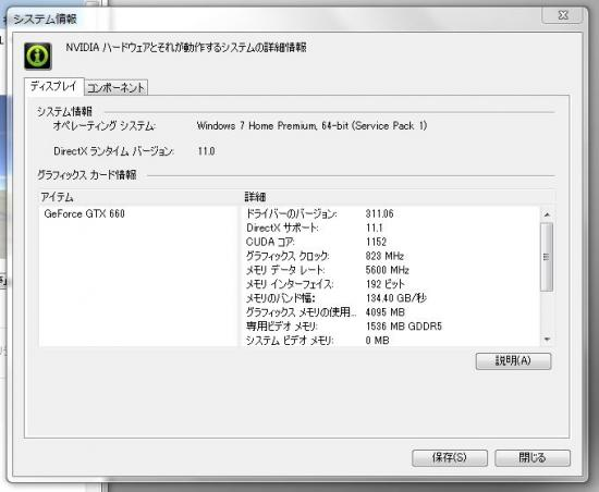 WS000021_20130424214211.jpg
