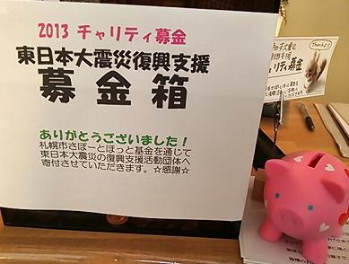 20131031スマホ (2)