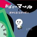 book_05.jpg