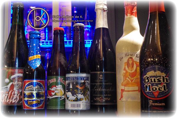 クリスマスビール2013