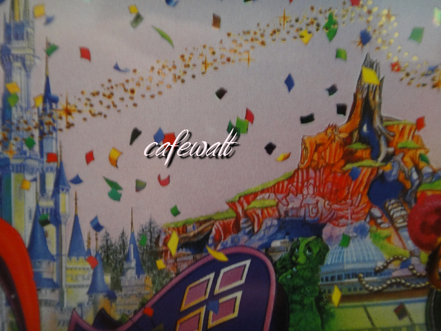 TDL 15th Passport 14