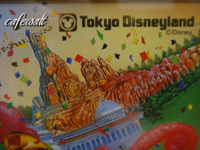 TDL 15th Passport 15