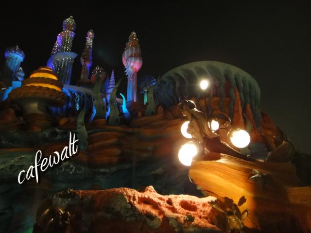 Mermaid Lagoon 1