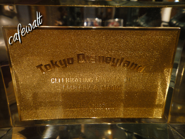 TDL 5th 24K PLATED GOLD 5