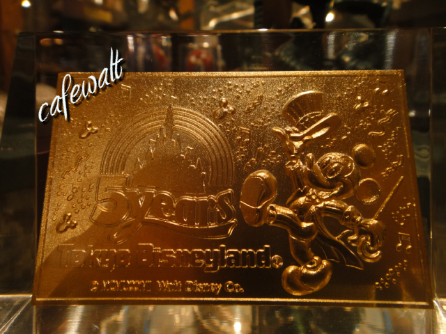 TDL 5th 24K PLATED GOLD 1