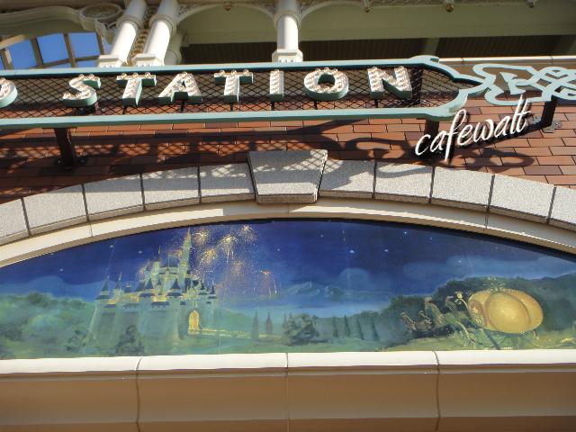 TDL Station 3