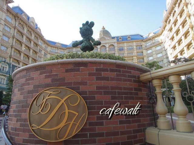 Tokyo Disneyland Hotel 1