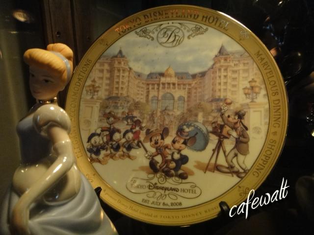 Tokyo Disneyland Hotel Plate 1