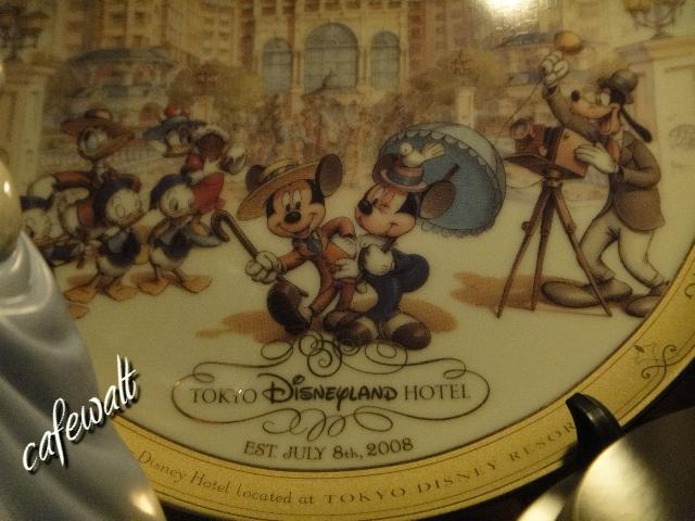 Tokyo Disneyland Hotel Plate 2